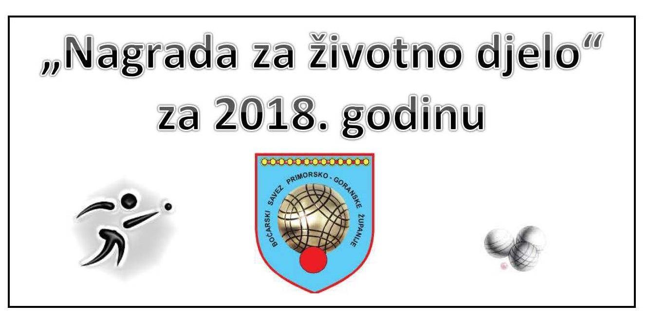 """NATJEČAJ za podnošenje prijedloga za dodjelu """"Nagrade za životno djelo"""" za 2018."""