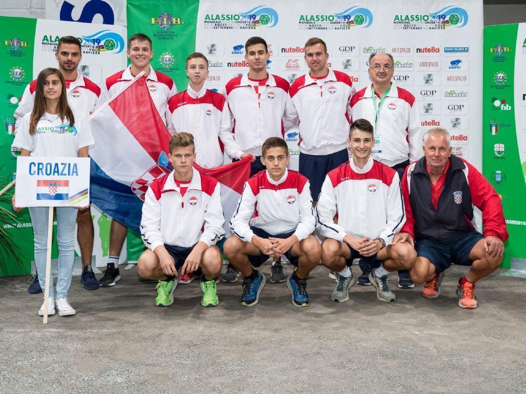 Svjetsko prvenstvo za juniore i mlađe seniore
