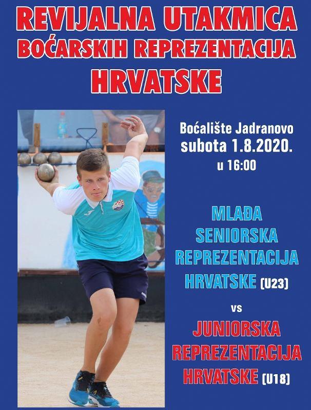 Revijalna utakmica boćarskih reprezentacija Hrvatske